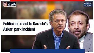 Politicians react to Karachi's Askari park incident