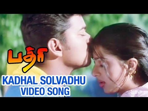 Xxx Mp4 Kadhal Solvadhu Video Song Badri Tamil Movie Vijay Bhumika Chawla Monal Ramana Gogula 3gp Sex
