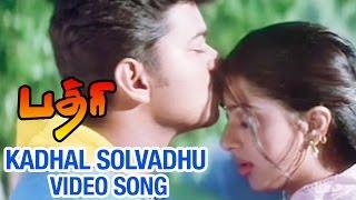Kadhal Solvadhu Video Song  Badri Tamil Movie  Vijay  Bhumika Chawla  Monal  Ramana Gogula