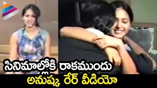 Anushka Rare and Unseen Video | Anushka Shetty First Acting Audition | #Anushka | Telugu Filmnagar