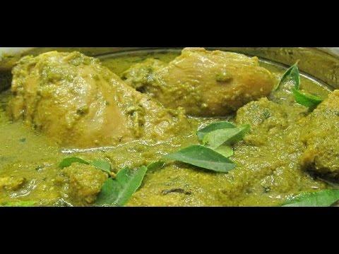 Green Chicken Curry Recipe | Chicken Masala Spicy Green Curry Recipe