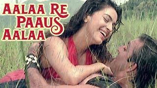 Aalaa Re Paaus Aalaa - Bollywood Rain Song   Sanjay Dutt, Juhi Chawla   Safari