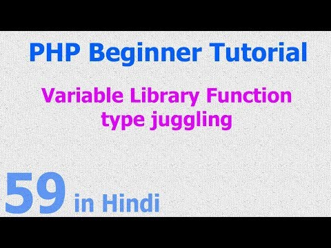 59 [Revised] - PHP Variable Function - Type Juggling - String Array