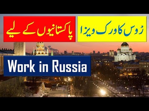 Russian Work Permit without Agent. Russian Work Visa information and Process Guide.