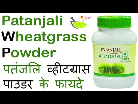 Patanjali Wheatgrass Powder review🔍benefits of patanjali wheatgrass🌱powder👌benefits of wheatgrass