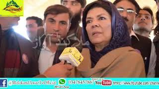 Aleema khan sister of imran khan with Malakand awaz Tv