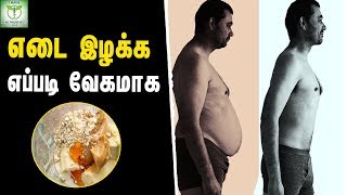 Extreme weight loss after giving birth