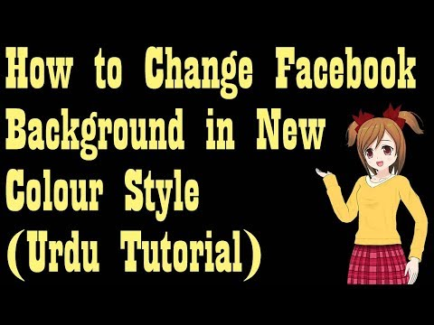 how to change facebook background color, status, picture and stylish theme in urdu tutorial