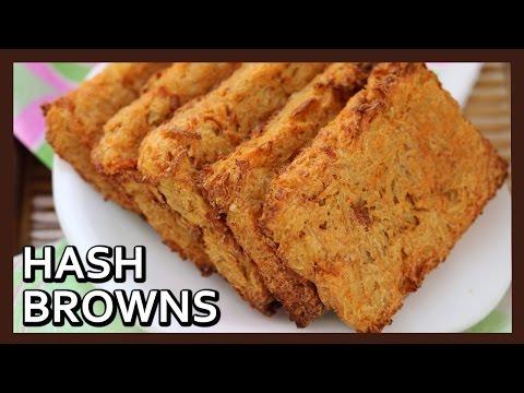 Hash Brown | Hash Brown Potatoes Recipe | Indian Aifryer Recipe by Healthy Kadai