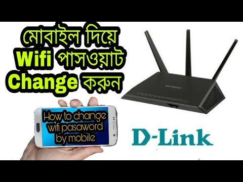 How to change wi-fi password by mobile d-link.