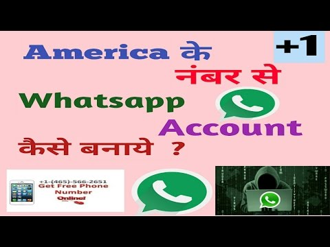 How to get USA number for whatsapp use no sim needed (no root )