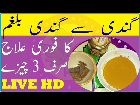 How to Get Rid of Phlegm and Mucus in Chest - Natural Home Remedies To Get Rid Of Phlegm In Throat