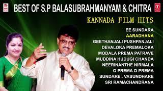 Best Of S P Balasubramanyam \u0026 Chitra Jukebox | Spb \u0026 Chitra Hits | Kannada Hit Songs