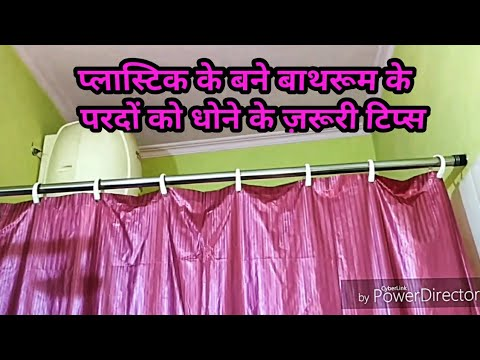 How to Clean Shower Curtains /Easy Bathroom Curtain Cleaning Tips /Rubis Recipes