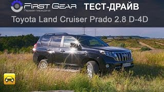 Что не так с Toyota Land Cruiser Prado 2016-2017? Off Road ...