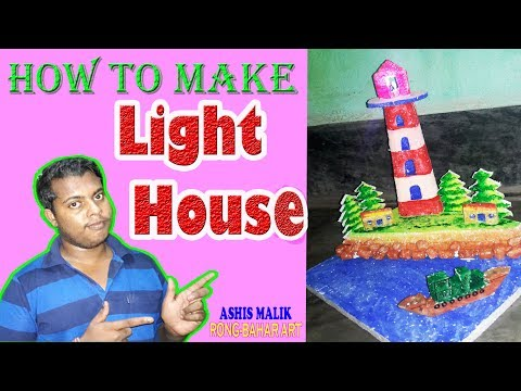 how to make a light house project step by step (Hindi Tutorial)