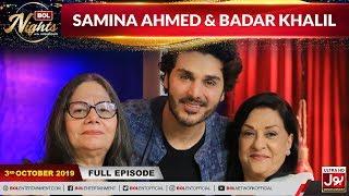BOL Nights with Ahsan Khan | Samina Ahmed | Badar Khalil | 3rd October 2019| BOL Entertainment