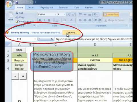 Enabling Macros in Excel 2007-2010.mp4