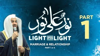 2018 | Marriage & Relationship | Mufti Menk | 1 of 3