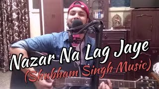 Nazar Na Lag Jaye - Cover || stree || Subham Singh || Project kalakaar || Rajkumar Rao || Ash king