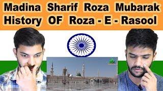 Indian reaction on Madina Sharif Roza Mubarak | History OF Makkah Madina | Swaggy d