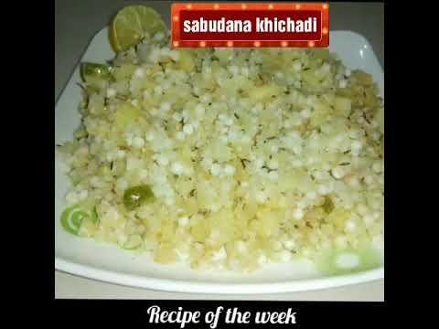 Sabudana khichadi/ fasting recipe/ perfect sabudana khichadi/sago khichadi/ફરાળી સાબુદાણાની ખિચડી