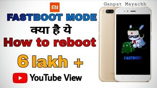 Gionee P5L fastboot mode