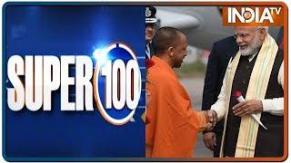 News 100 : Nonstop | December 14, 2019  (IndiaTV News)