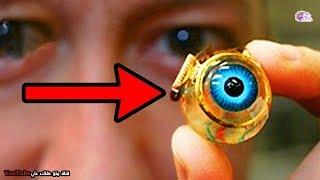 اغرب 5 أدوات فى مصر القديمةاعتقد الفراعنة انها تمنحهم قوى خارقة !