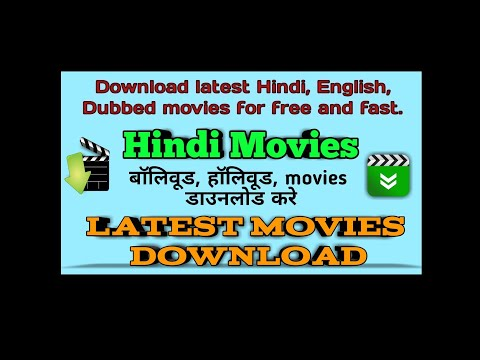 How to download latest Bollywood Hollywood movies directly on mobile.