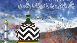 Ala Hazrat-Imam Ahmed Raza Khan by Maulana Kausar Niazi 3/3.wmv