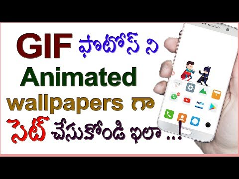 How to Set Cool GIF and ANIMATED WALLPAPERS on Android mobile in telugu || by Telugu techworld