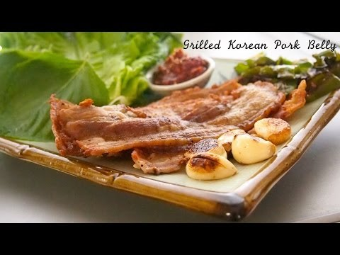 Korean Pork Belly Recipe 삼겹살 {Samgyeopsal Gui}