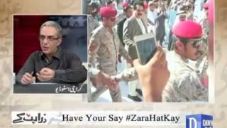 Zara Hat Kay - January 11, 2017