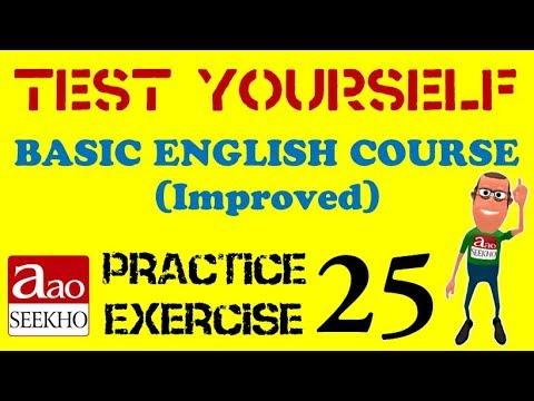 Practice Exercise 25 (Unlimited Time) - Apostrophe - Basic English (Improved) (Units 48 & 49)