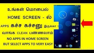 best app launcher