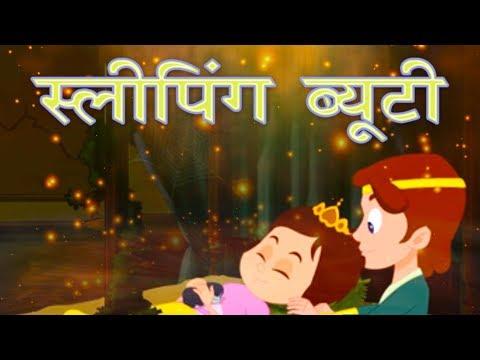 Most Popular 10 Hindi Kahaniya - Pariyon Ki Kahani | Dadimaa