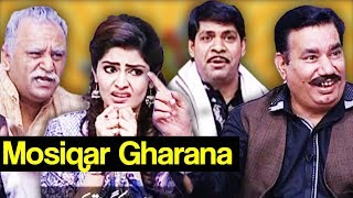 Best Of Khabardar Aftab Iqbal 9 January 2018 - Mosiqar Gharana - Express News