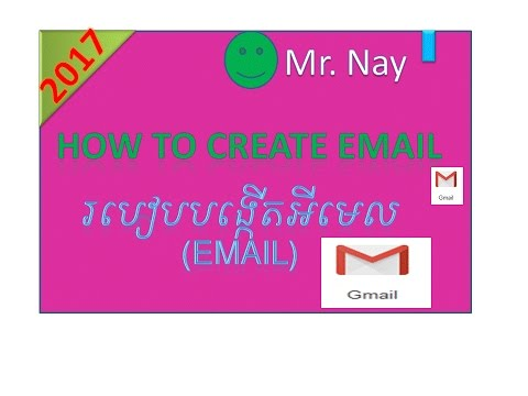 How to Create Email faster 2017 speak khmer , របៀបបង្កើតអីមេល