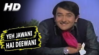 Yeh Jawani Hai Deewani Original Song  Kishore Kumar  Jawani Diwani 1972 Songs  Randhir Kapoor