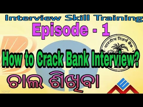 How To crack Bank Interview || Personal Interview Skills Training