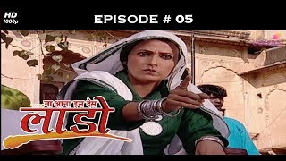 Na Aana Iss Des Laado - 16th March 2009 - Full Episode