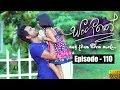 Download Sangeethe | Episode 110 12th July 2019 MP3,3GP,MP4