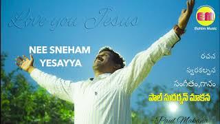 Nee Sneham Yesayya By Paul Sudarshan Makana