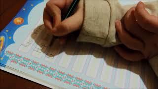 Download 1.Sınıf Öğrencisi ile Dikte Çalışması Video