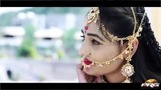 केशरियो || Rajasthani Banna Geet|| Full Hd PRG Music|| Kiran Kumawat || Latest Song 2017KESHARIYO