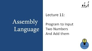 Lecture 11 Program to input two numbers and add them in assembly language tutorial in urdu hindi