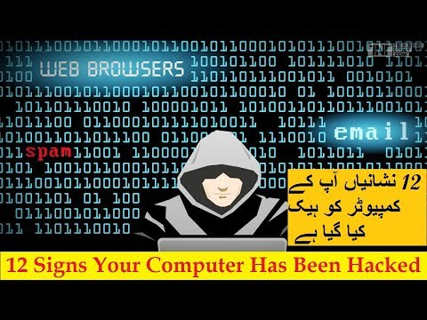 12 Signs Your Computer Has Been Hacked, My computer has been hacked how do i fix it