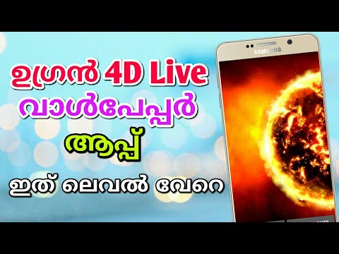 4D Live Wallpaper App
