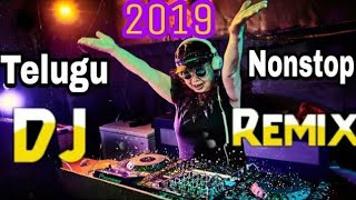 Telugu nonstop dj remix songs 2019/ Telugu folk mashup 2019 latest songs